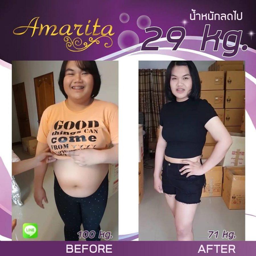 Amarita Slim Curve