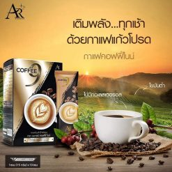 Aura Rich Coffee 9