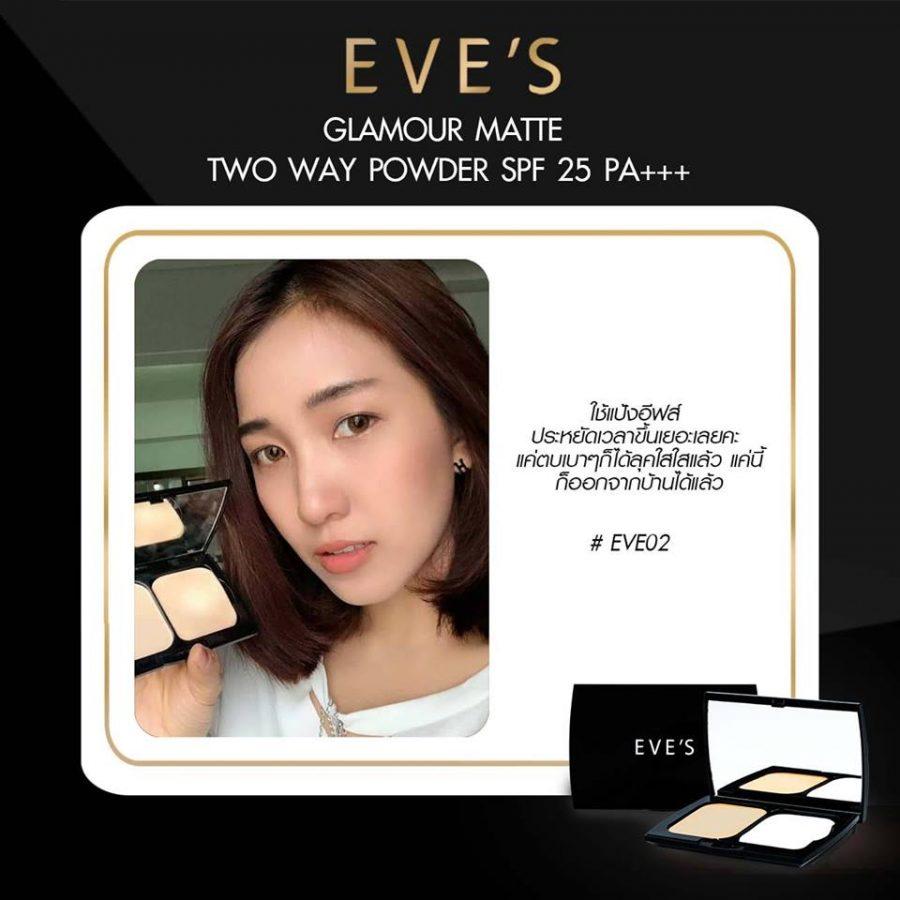 EVE' S Glamour Matte Two Way Powder SPF25 PA+++