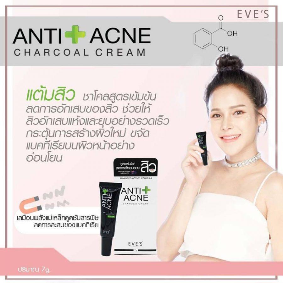 EVE'S Anti Acne Charcoal Cream