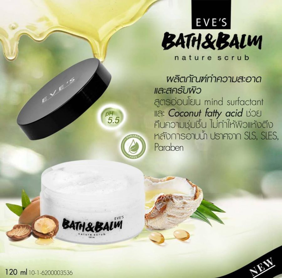 EVE'S Bath & Balm Natural Scrub
