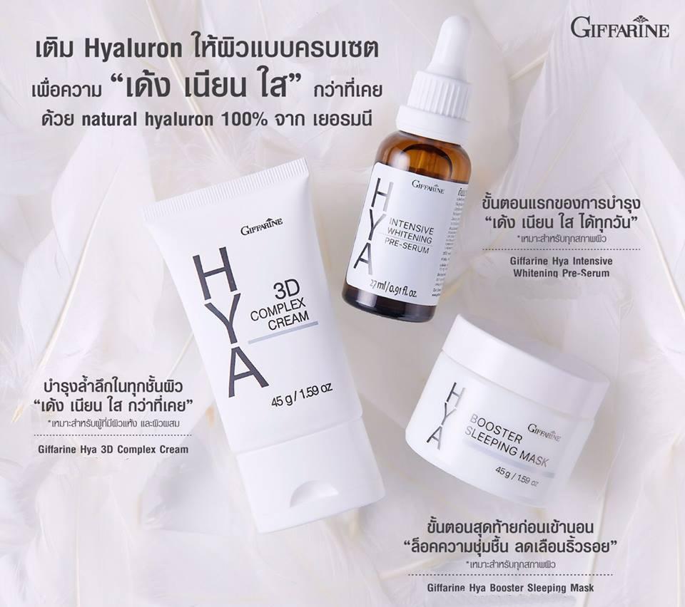 Hya Intensive Whitening Pre-Serum