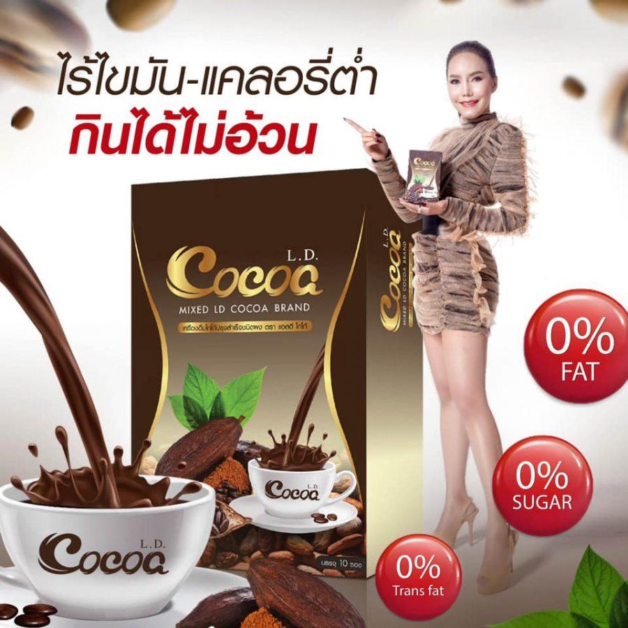 L.D. Cocoa