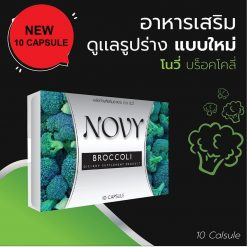 Novy Broccoli