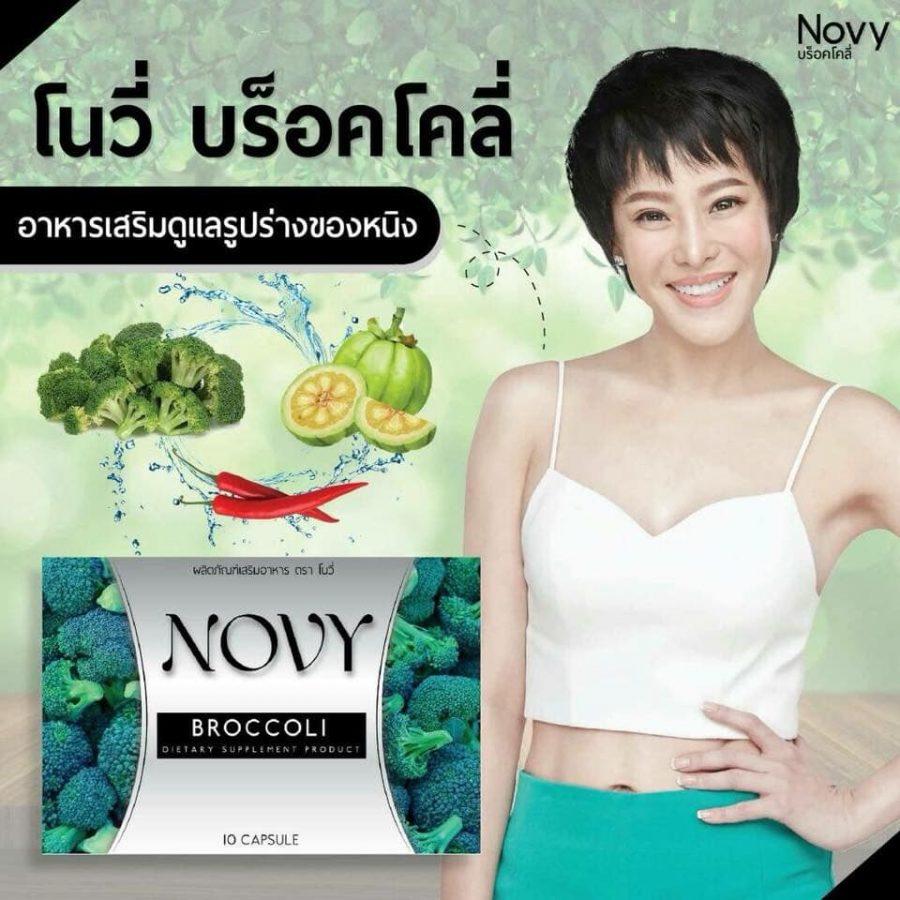 Novy Broccoli