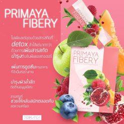 Primaya Fibery