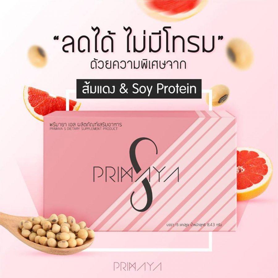 Primaya S