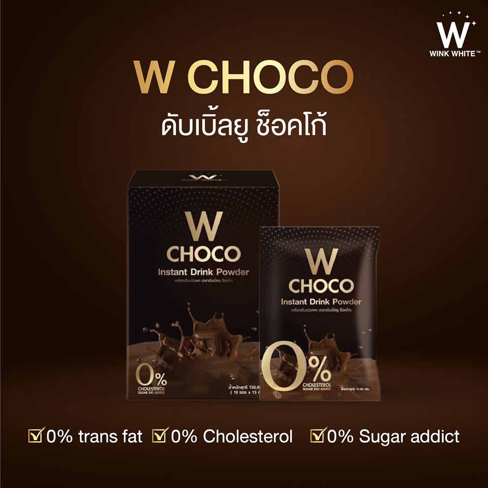 W Choco By Wink White Thailand Best Selling Products