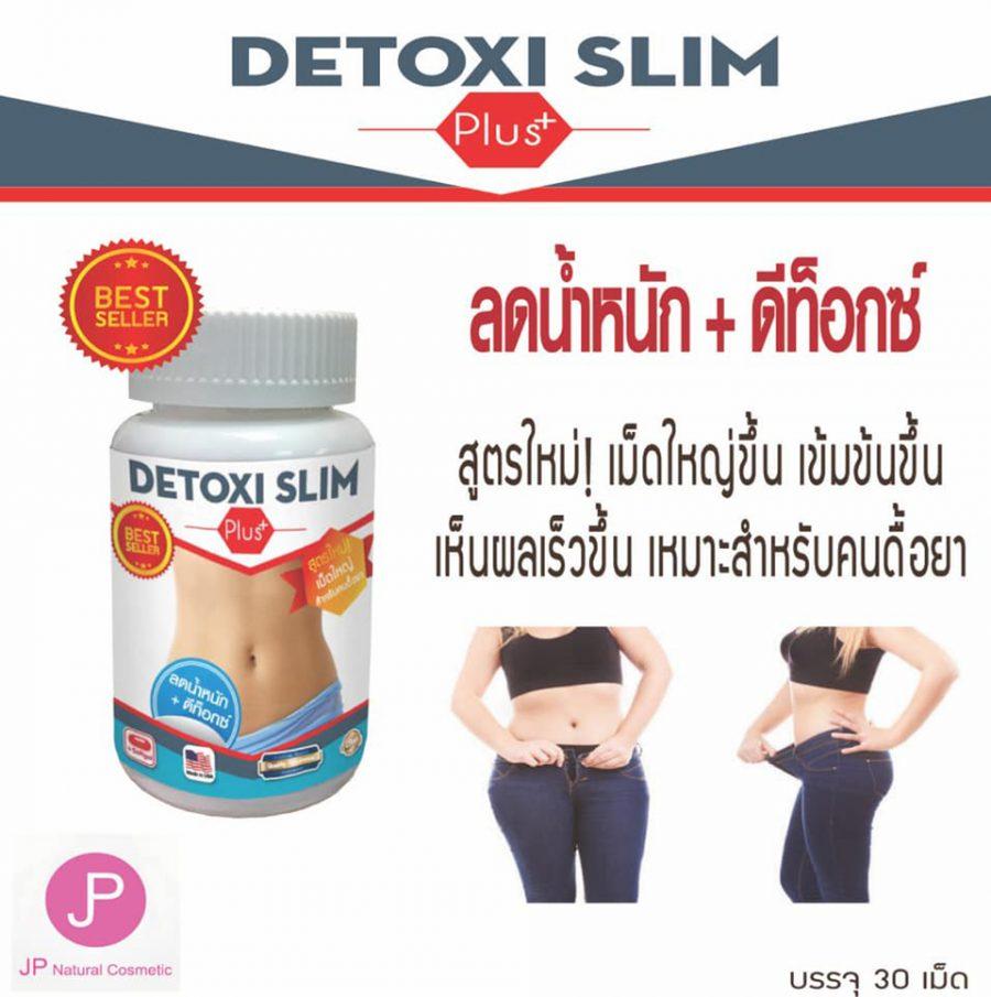 Detoxi Slim plus+