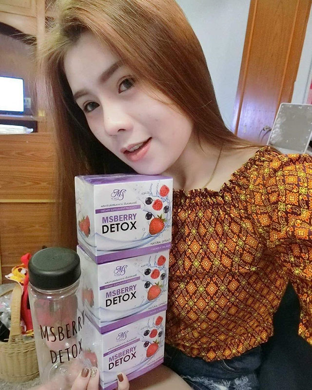 MS Berry Detox