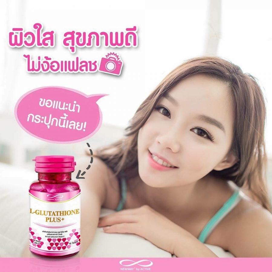 Newway L-Glutathione Plus+