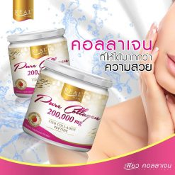 Real Elixir Pure Collagen