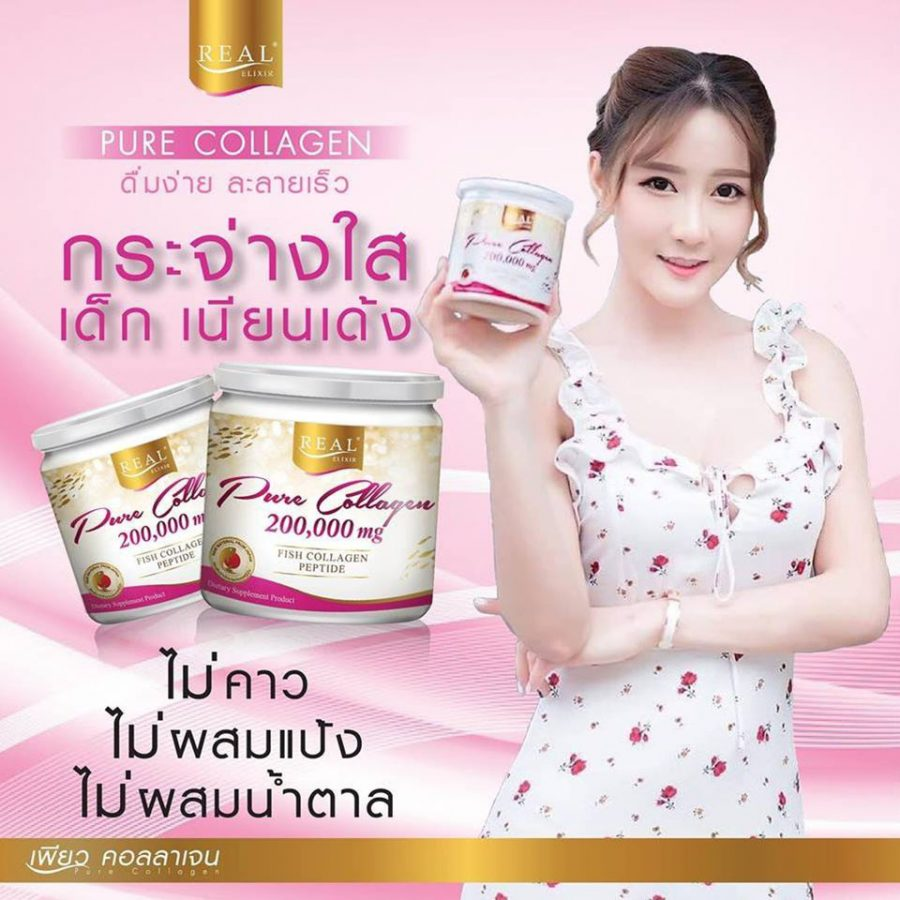 Real Elixir Pure Collagen