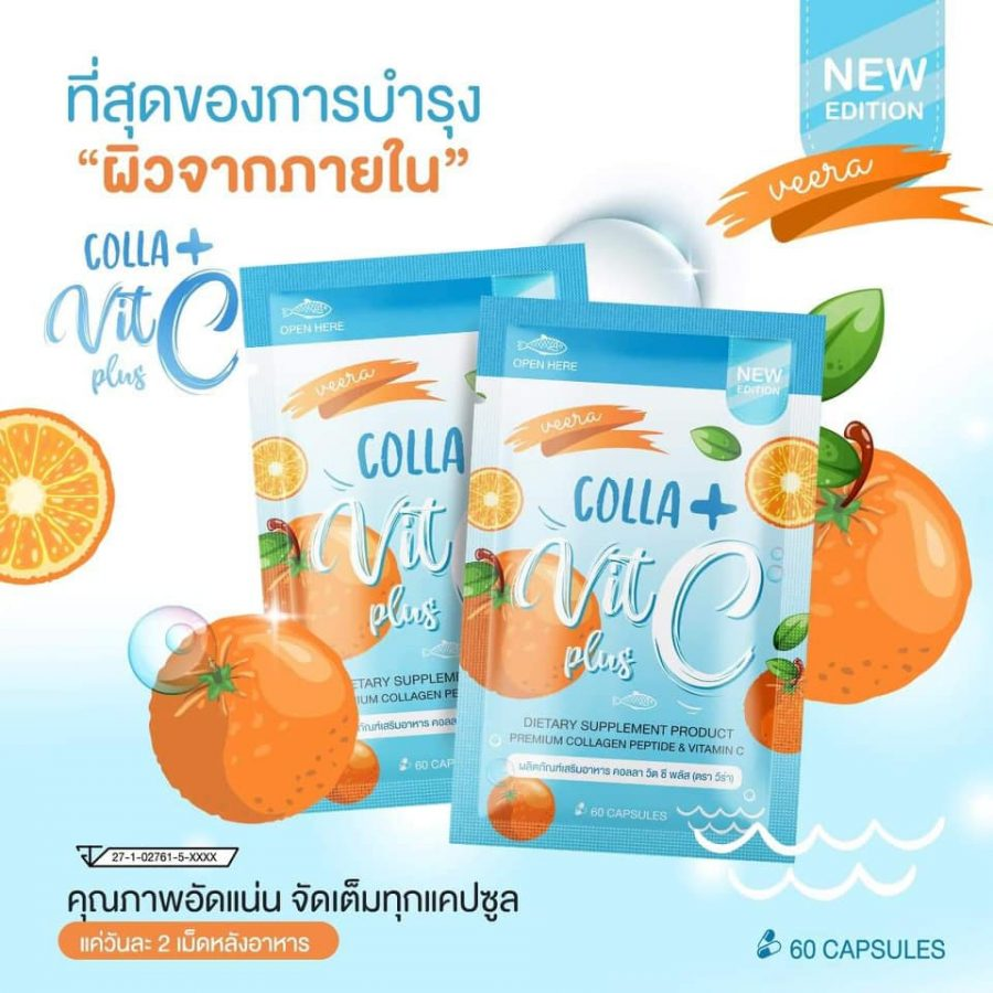 Veera Colla Vit C Plus