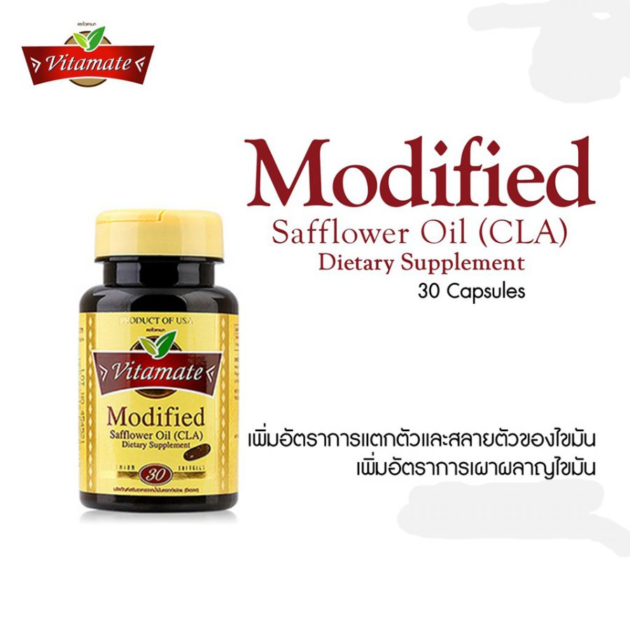 Vitamate Modified Safflower Oil