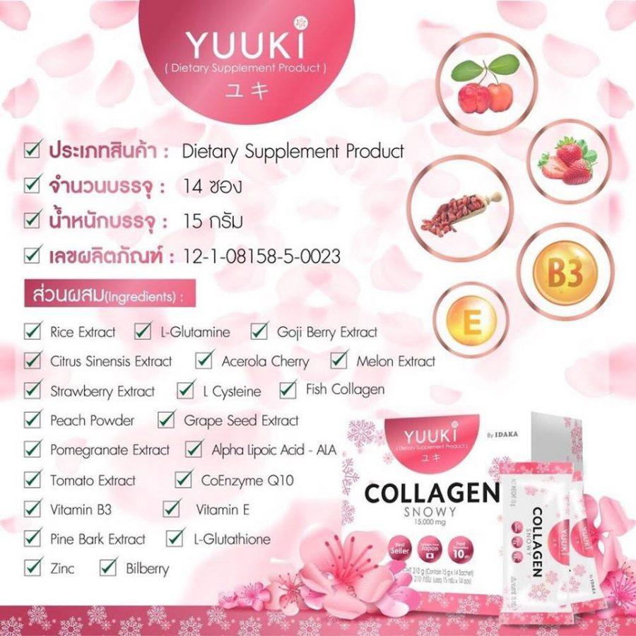 YUUKI Collagen Snowy by IDAKA
