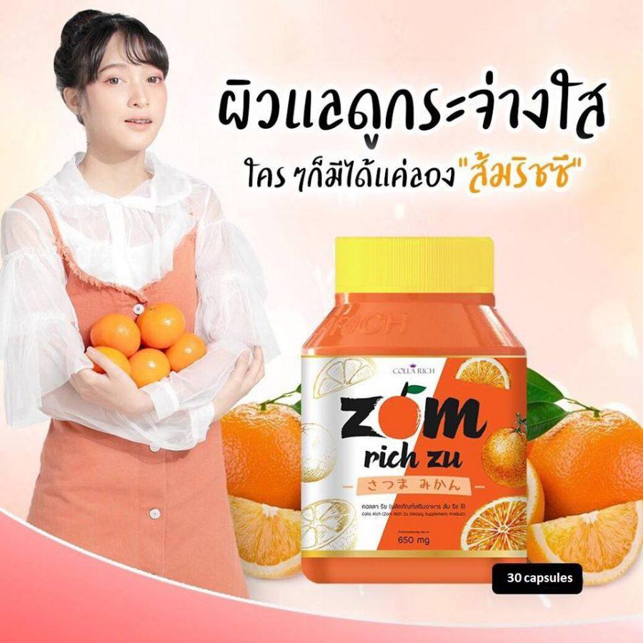 Zom Rich Zu by Colla Rich
