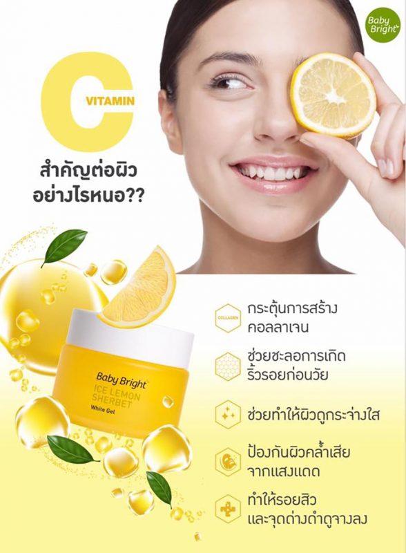 Baby Bright Ice Lemon Sherbet White Gel