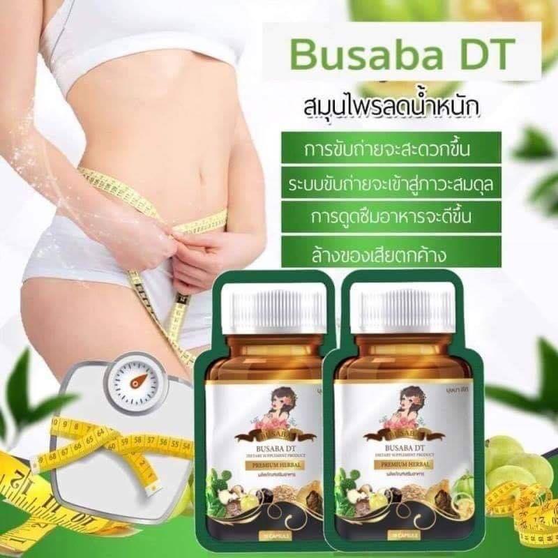 Busaba Detox