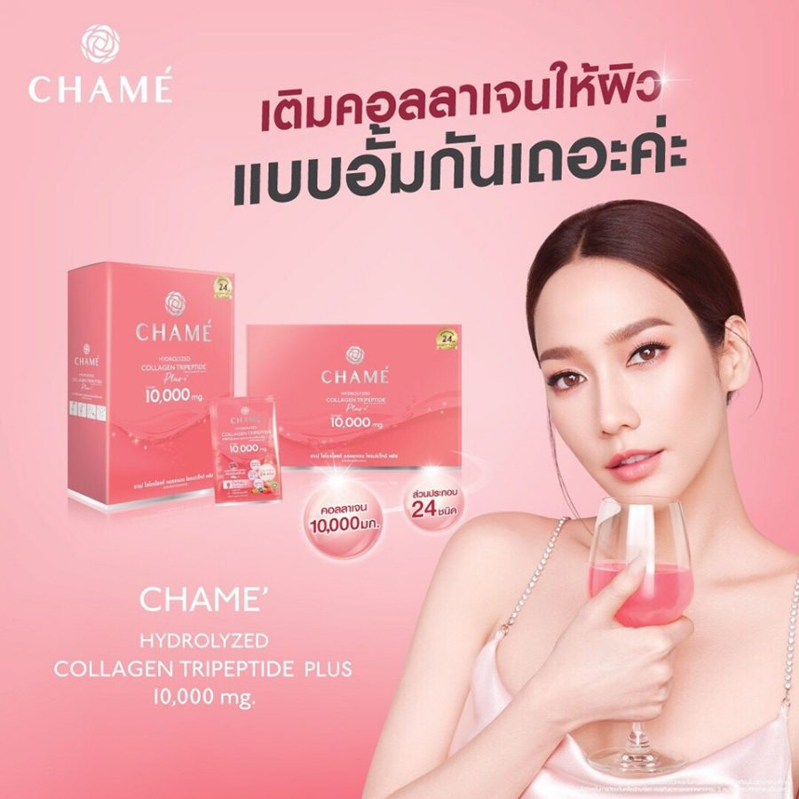 CHAME Hydrolyzed Collagen