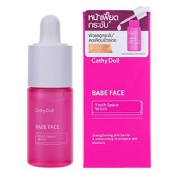 Cathy Doll Babe Face Youth Space Serum