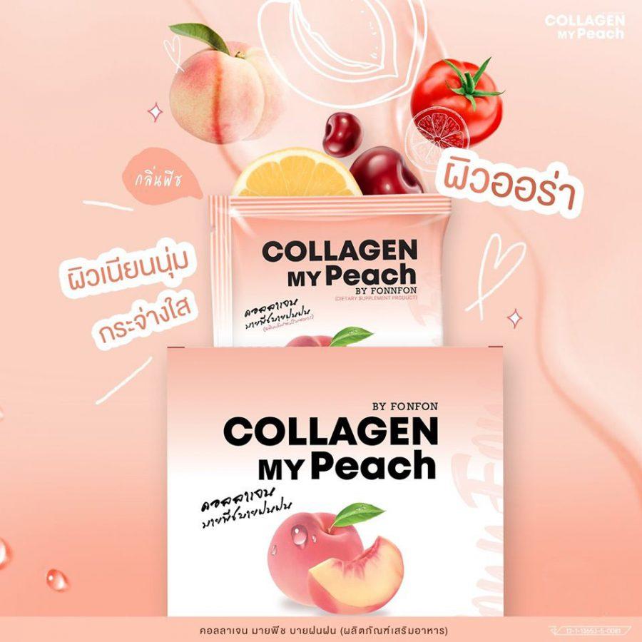 Collagen My Peach by Fonnfon