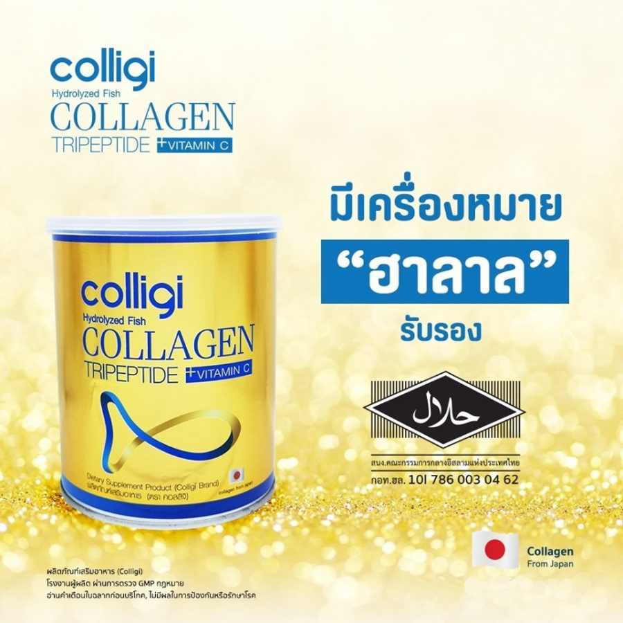 Colligi Collagen by Amado