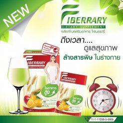 Fiberrary Detox by Som Cheng