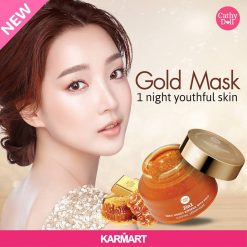 Gold Sleeping Serum