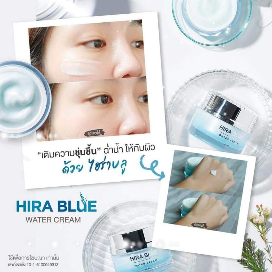 Hira Blue Water Cream