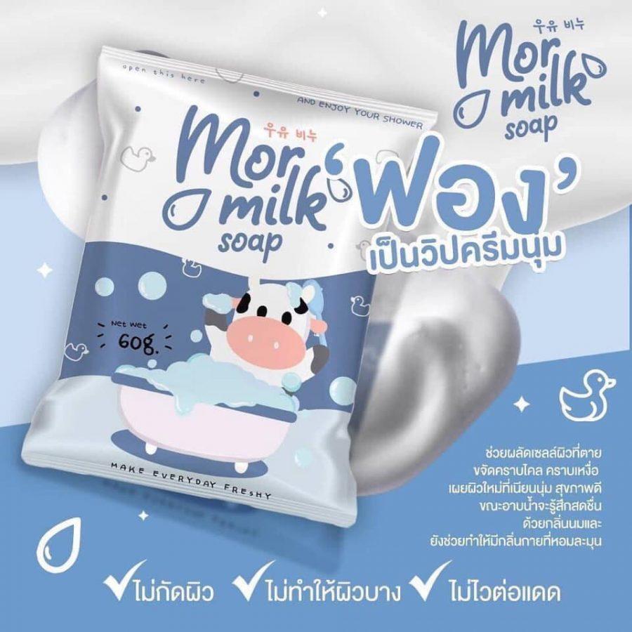 Mor Milk Soap