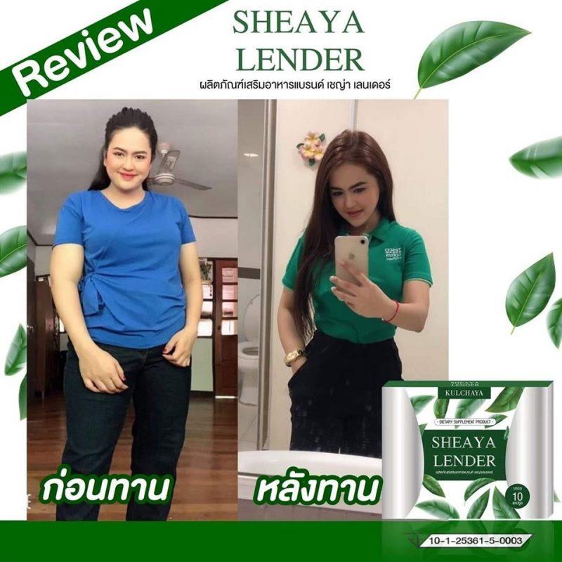 Sheaya Lender