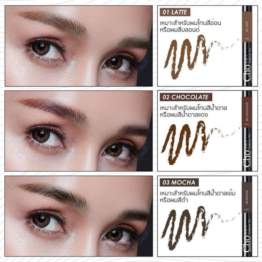 Cho 3 in 1 Eyebrow Pro