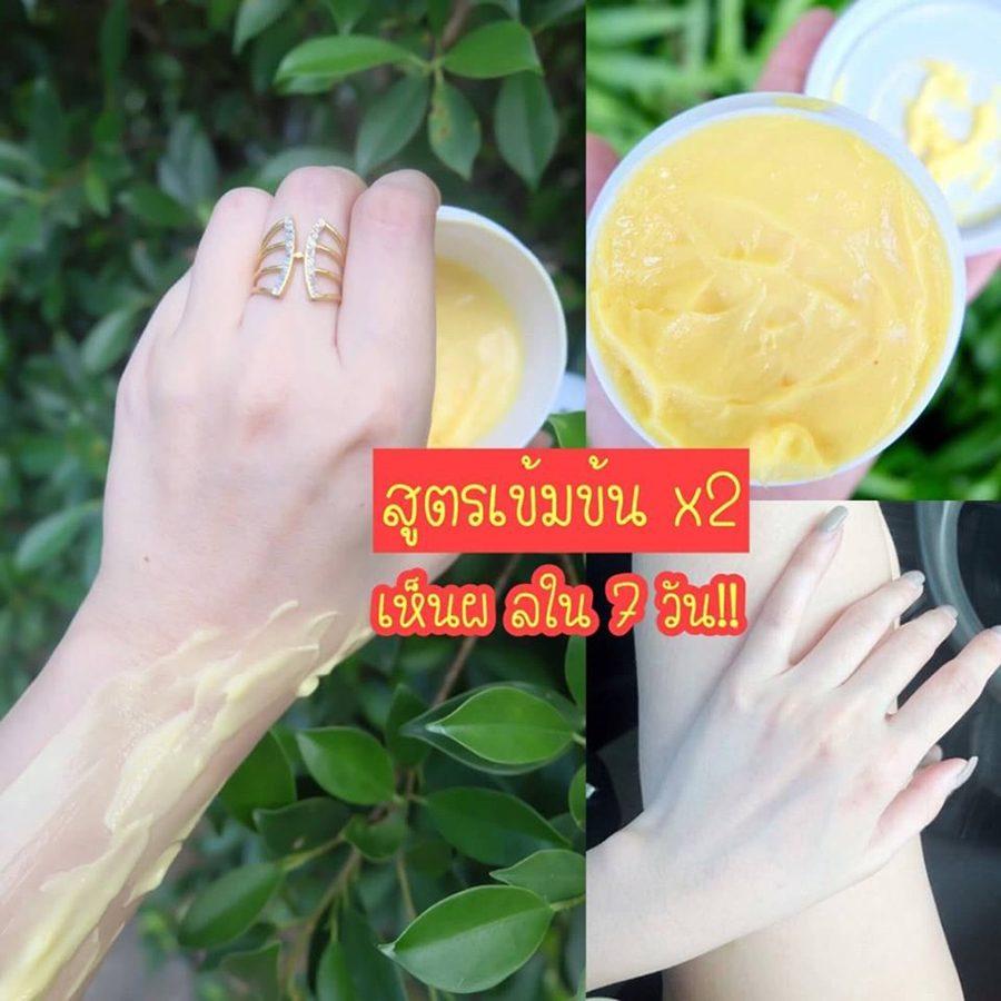 Cosmic Ginseng Collagen Body Cream