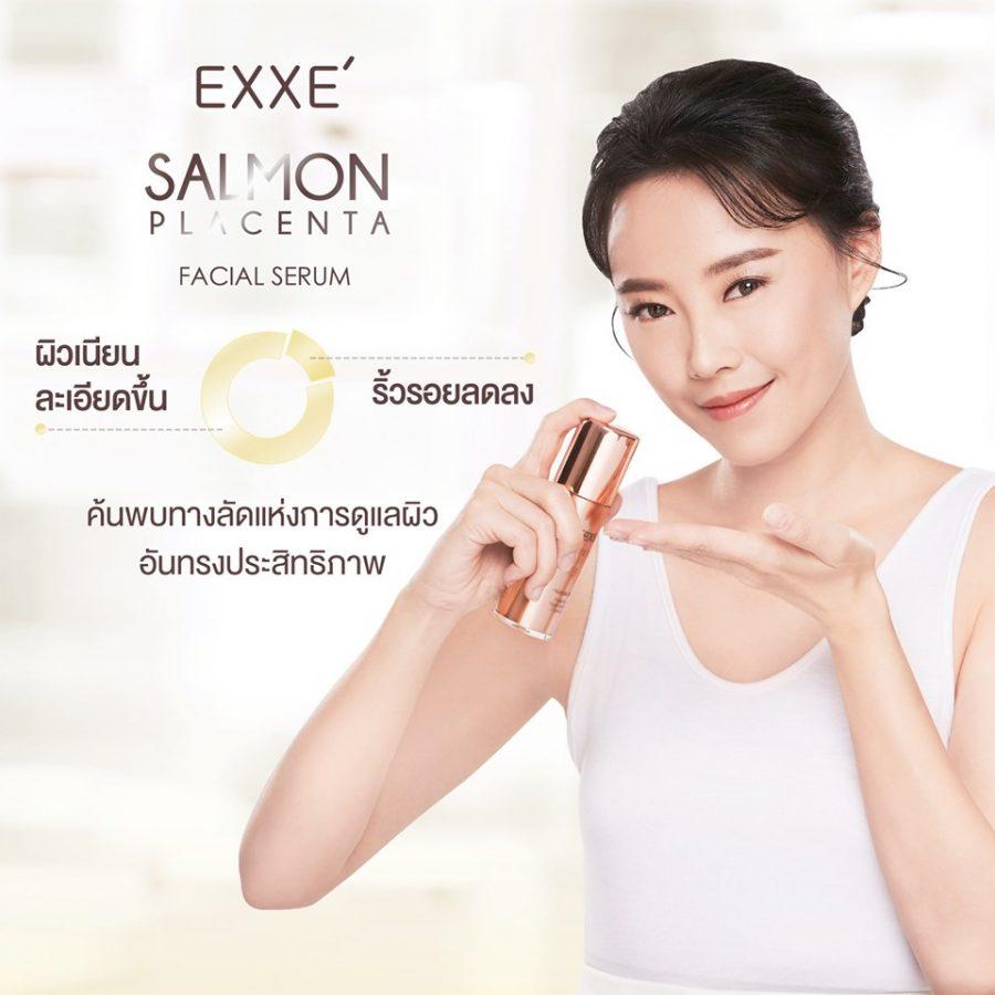 EXXE' Salmon Placenta Facial Serum