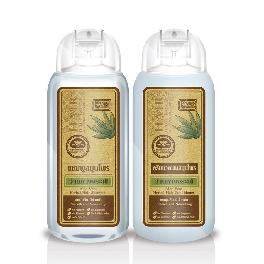 Khaokho Aloe Vera Herbal Hair Shampoo