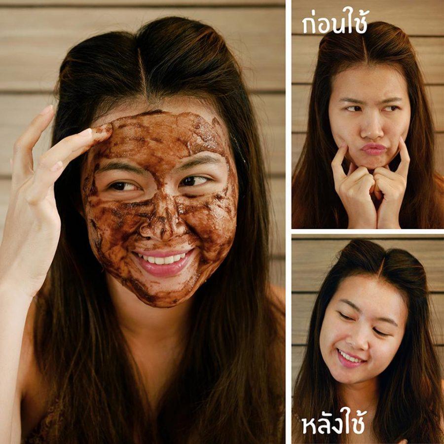Khaokho Tamarind Mask
