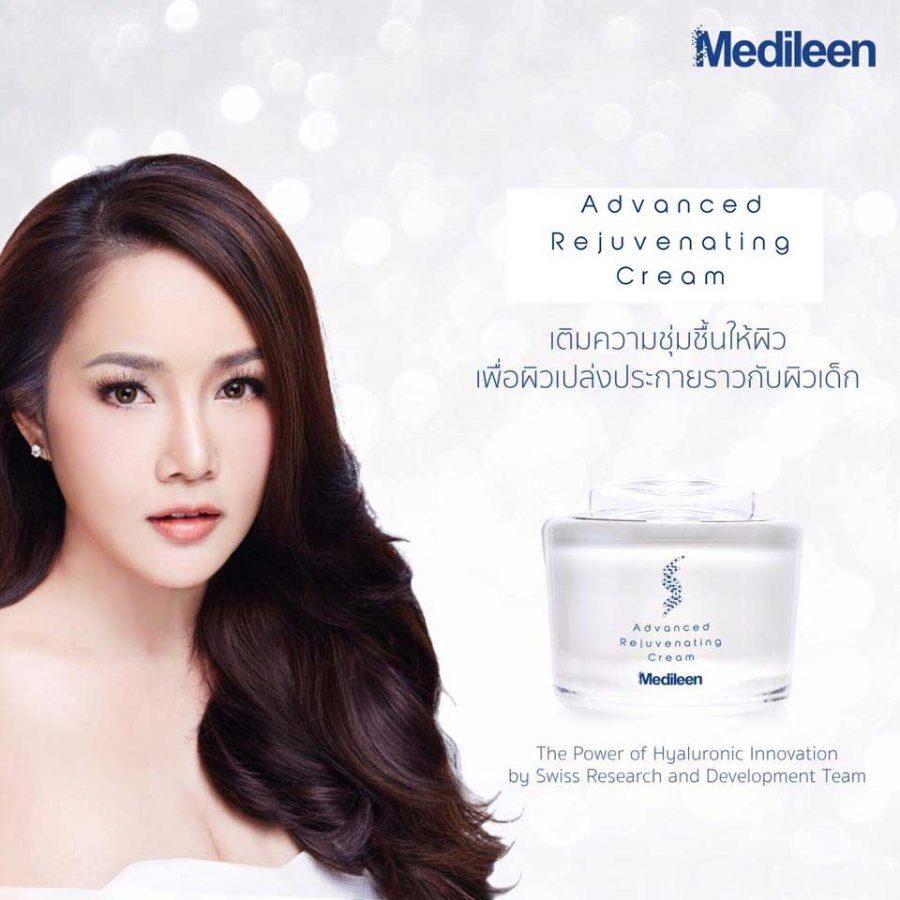 Medileen Advanced Rejuvenating Cream