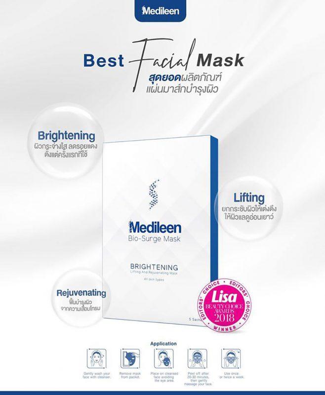 Medileen Bio-Surge Mask