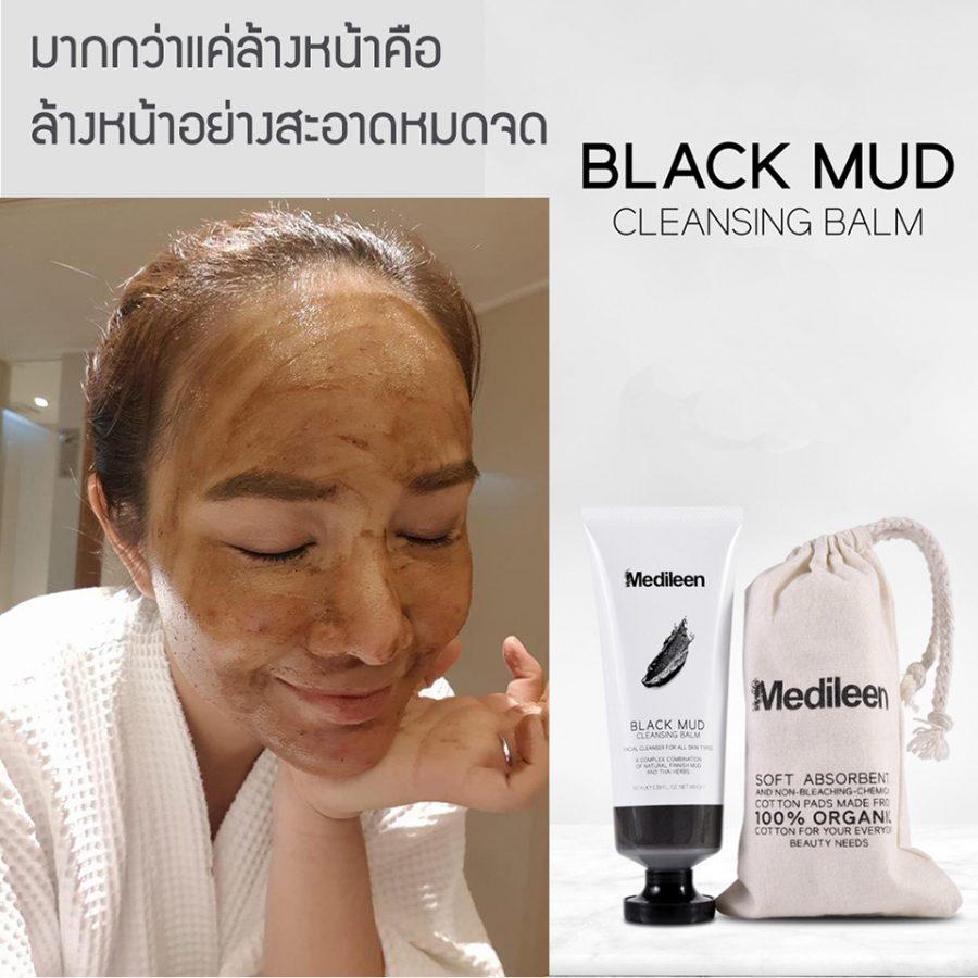 Medileen Black Mud Cleansing Balm