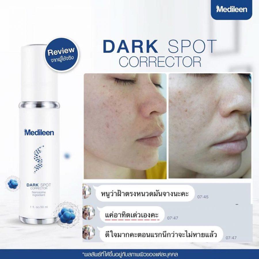 Medileen Dark Spot Corrector