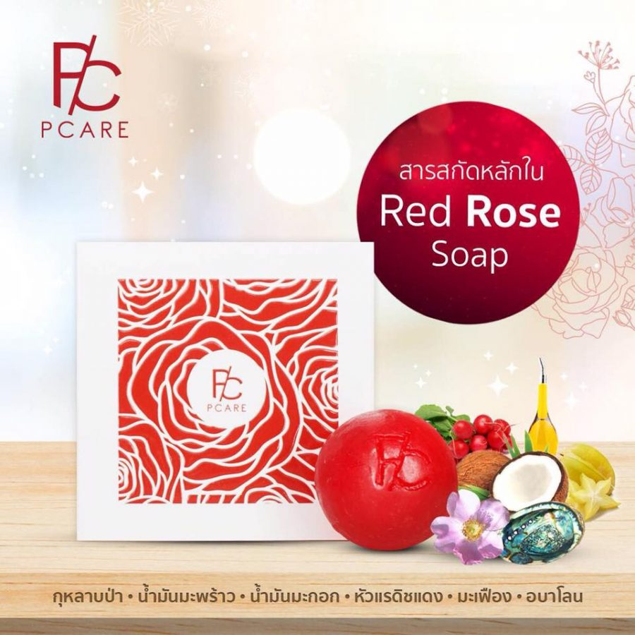 PCare Red Rose Soap