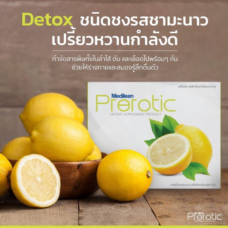 Prerotic Detox by Medileen