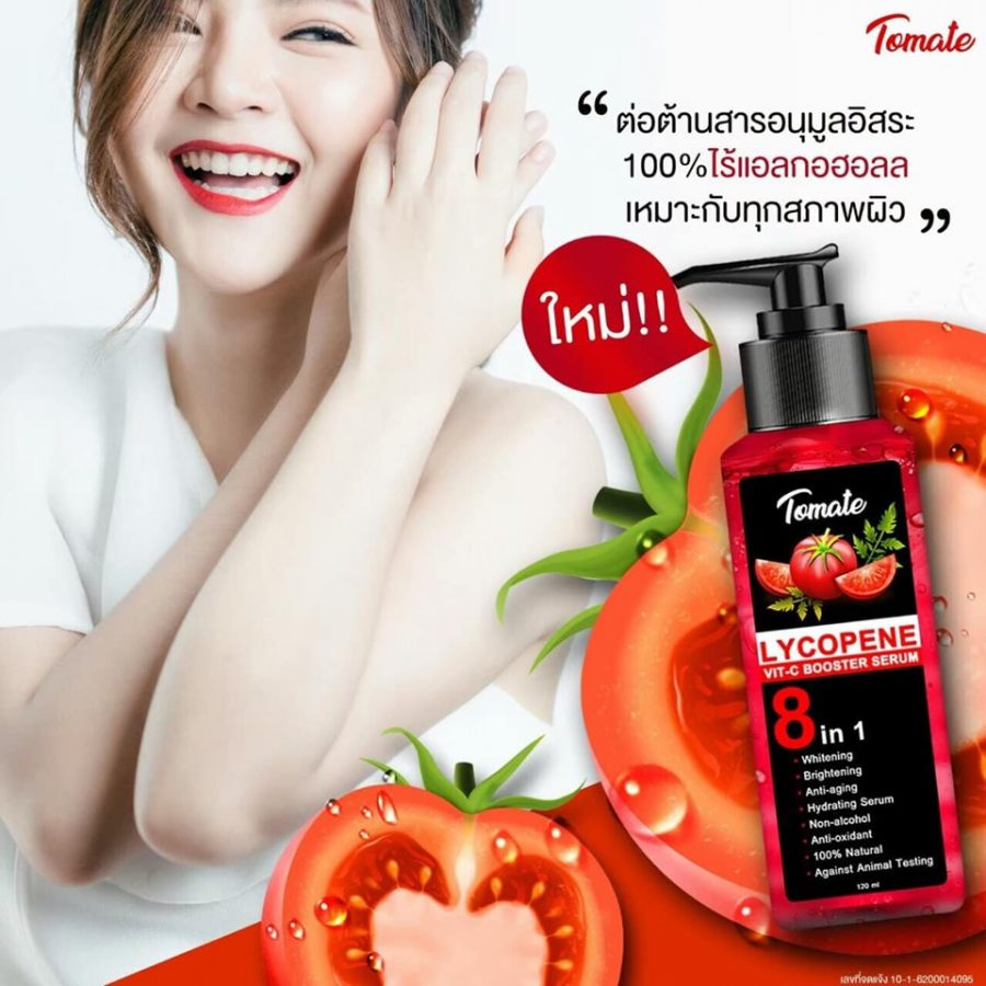 Tomate Lycopene Booster Serum