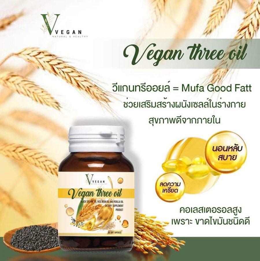 Vegan Three Oil