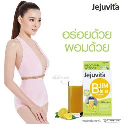 Jejuvita B-Jim Powder