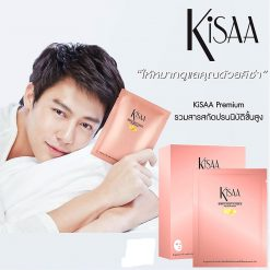 Kisaa Bird's Nest & Gold Premium Mask