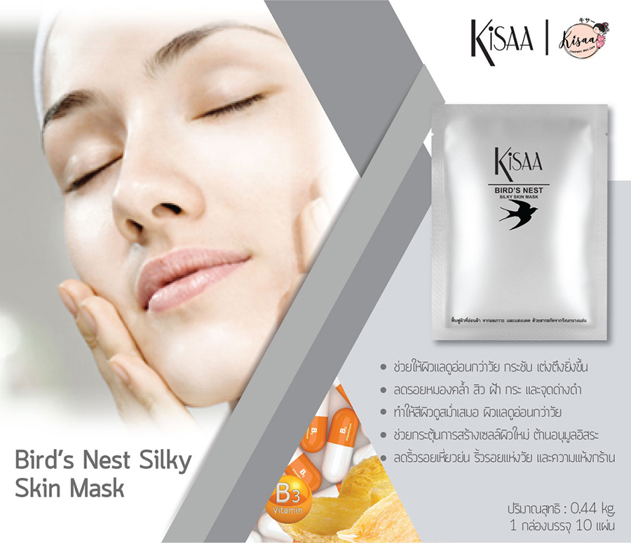 Kisaa Bird's Nest Silky Skin Mask