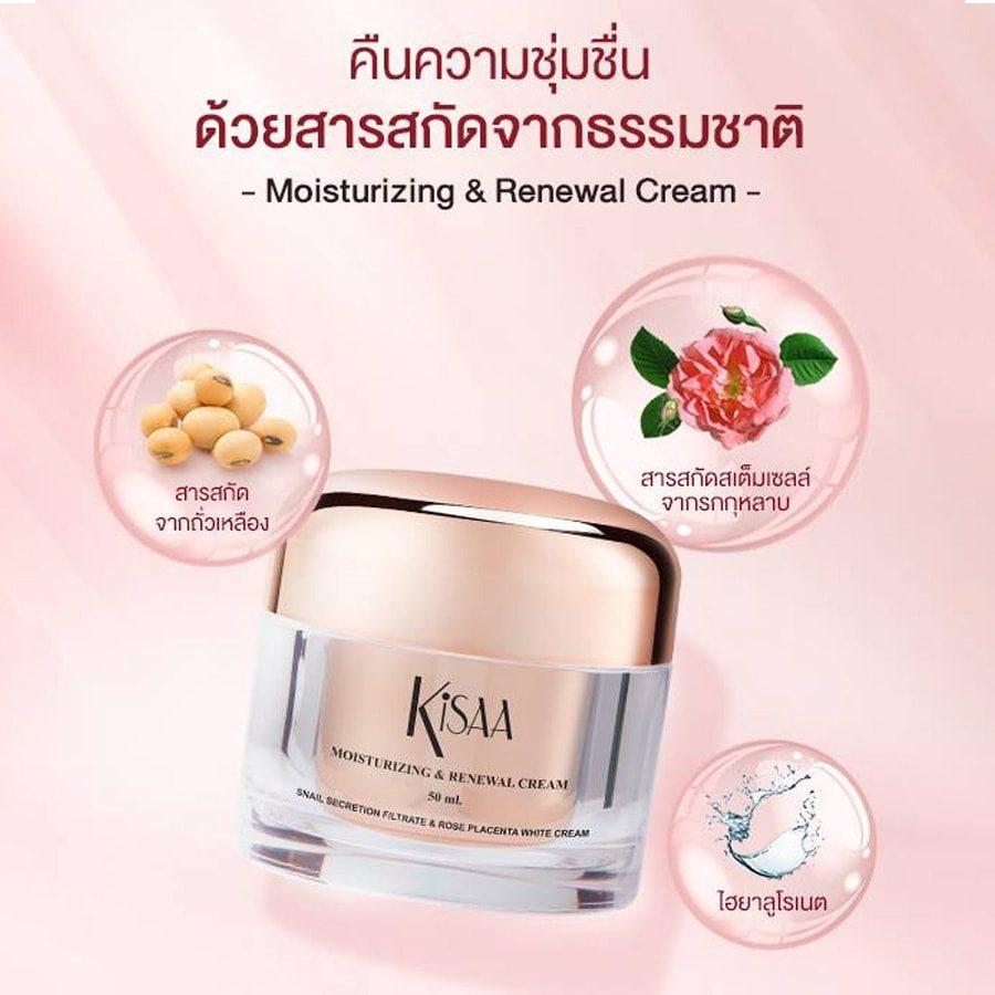 Kisaa Moisturizing & Renewal Cream