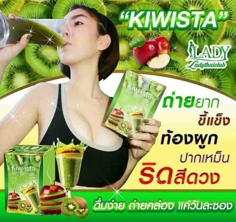 Kiwista Detox by Lady